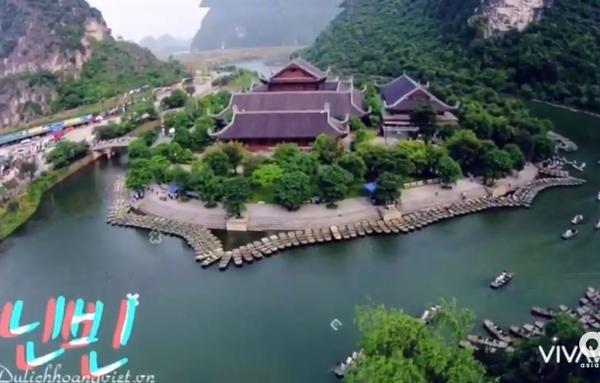 베트남 홍보영상
