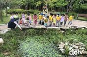 전국 21곳 산림교육센터, '숲교육 프로그램' 운영