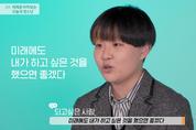 서울시 청소년의 미래 진로 고민, 다큐멘터리로 만난다