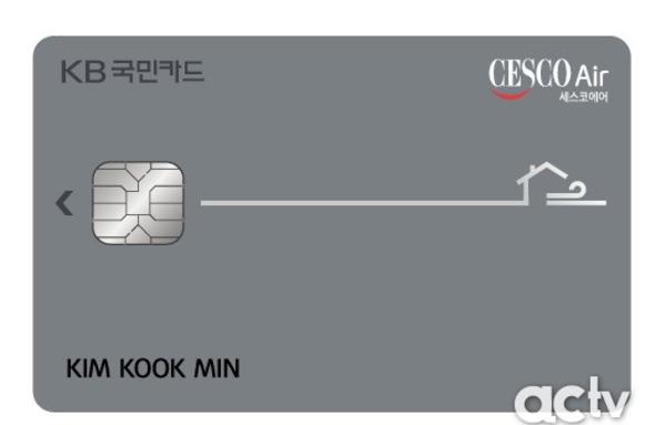 세스코, KB국민카드와 제휴서비스 론칭