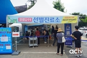 폭염경보 발령시 '임시선별검사소' 오후 2~4시 운영 중단