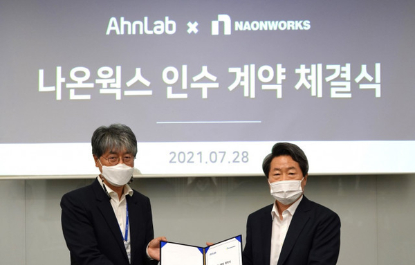안랩, OT 보안 솔루션 전문기업 '나온웍스' 인수
