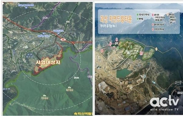 충북 괴산·전남 나주 '투자선도지구' 지정