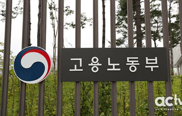 근로감독관 교육과정 대폭 강화…교과목 45→71개로 확대