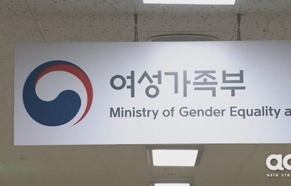 폐가 활용해 '가족센터'로…내년 12곳 신규 설치