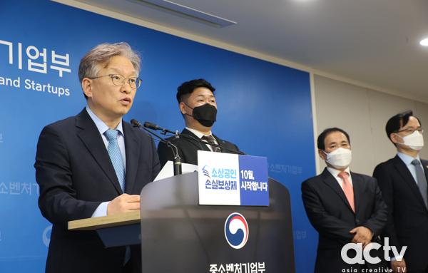소상공인·소기업 손실보상금 27일부터 신청…영업손실 80 보상