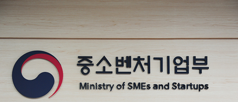 중기부, '소재·부품·장비 스타트업 100' 20개 기업 추가 선정